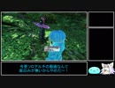 【PSO2】仮面1000体討伐への道 Part8 [ゆっくり実況]