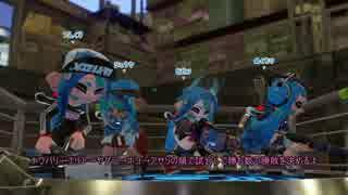 【X】クソ雑魚スピナー茜のsplatoon2 番外編VSお憑かれ様です【voiceroid】