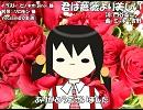 【ユキV4_Natural】君は薔薇より美しい【カバー】