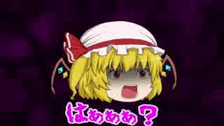 鬼畜魔理沙のクトゥルフ神話探索紀行 Episode:39