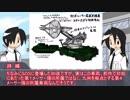 【手描き解説】東宝特美録6(後編)