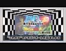 【第68回】奥行きのあるラジオ~映画『ドラゴンボール超 ブロリー』~【感想】