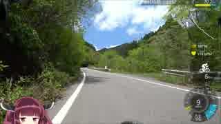 【ロードバイク車載】栃木県県道15号線から古峯神社まで