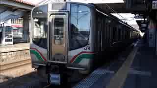【走行音】E721系 東北本線 仙台~郡山