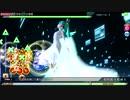 【PDAFT】初音ミクの激唱(EXTREME) 初音ミク:ホワイトワンピース&ミクダヨー