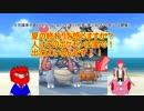 【ポケモンUSM】生存論者市長EX4「break capture」夏とさ杯編【仲間大会】