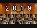 モーレス第9済交響曲ター