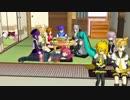 【MMDドラマ】 スローライフ・・・42