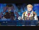 Fate/Grand Orderを実況プレイ 閻魔亭繁盛記編part1