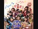 【Aqours出演分のみ】CDTVスペシャル!年越しプレミアライブ バックステージ