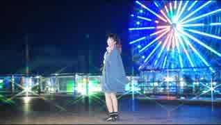 【あろ】METEOR【踊ってみた】