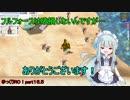 【RO】ゆっくりRO!part16.5 フルフォースは破損しません!