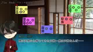 新撰組刀が至極真面目に求婚する動画【ボ