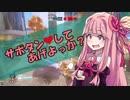 【OverWatch】茜ちゃんがサポタン♡してあげよっか?part.2【VOICEROID実況】【PC版】