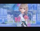 【Steam】フェチ度高めなブルーリフレクション -BLUE REFLECTION- #03