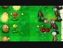 植物よ、ゾンビを倒せ「Plants vs Zombies」#1【実況】
