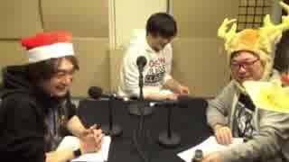 伊福部・向のラジオ☆スターダストボーイズ(クリスマス・イヴ回より)