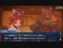 【実況】今更ながらFate/Grand Orderを初プレイする! 閻魔亭繁盛記2