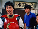 世界忍者戦ジライヤ 第27話「闘破の敵は磁雷矢」