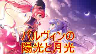 【実況】あいりすミスティリア!初見プレイ Part47