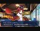 Fate/Grand Orderを実況プレイ 閻魔亭繁盛記編part2
