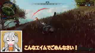 【CODBO4】キズナブラックアウト#2【VOI