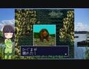 【川のぬし釣り2】 紲星あかりの川釣り紀行 7日目 【あかり実況】