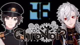 【ChroNoiR】叶&葛葉 オフラインピザ屋編 【まとめ46】