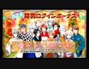 【初見実況プレイ】アイドリッシュセブン 特別ストーリー Friends Scene!