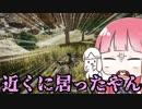 【VOICEROID2実況】初心者でもドン勝が食べたい!part2【PUBG】