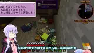 【minecraft】ゆかりさんは石の中でガチャを回す#07【StoneBlock:ModPack】