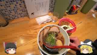 【ゆっくり車載】Ninja400で行く静岡ツーリングpart.01