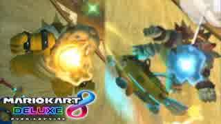 【マリオカート8DX】第2弾 ニコニコ vs Yo