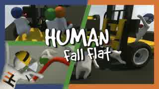 【Human:fall_flat】ふにゃんこ倶楽部【Part6】