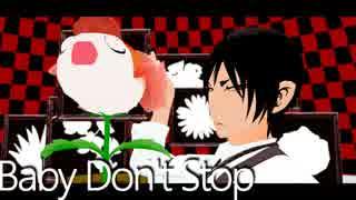 【MMD鬼徹】Baby Don't Stop【鬼徹紅白最