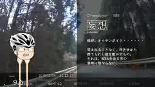 妙見山RTA 0:45:35