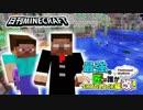 【日刊Minecraft】最強の匠は誰かスカイブロック編改!絶望的センス4人衆がカオス実況!#3【TheUnusualSkyBlock】