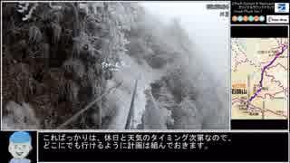 【ゆっくり】ポケモンGO 冬の石鎚山(弥山)