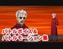 Fate/Grand Order 按摩の達人(李書文〔アサシン〕) 宝具&ス...