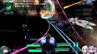 【Xbox360】ゆかりさんはゲームがしたい! #11 【プロジェクトシルフィード】