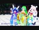 【GUMI・音街ウナ(Sugar)・Rana41202】はばたこう明日へ【合唱曲】