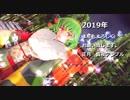 【東方MMD】振袖の風見幽香様でトキヲ・ファンカ