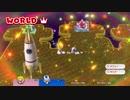 【ニコニコ動画】スーパーマリオ3Dワールドを2人で実況 part31を解析してみた