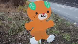 【ゆっくり】徒歩で日本一周part489【内子