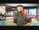 Fate/Grand Order ポール・バニヤン 追加マイルームボイス&...