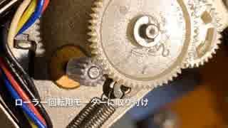 【MZ-700に】MZ-700搭載プロッターのピニオンギアを複製してみた【不可能はない!】