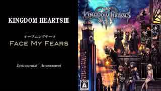 [KH3]OPテーマ「Face My Fears」 オーケス