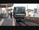 JR西日本[きのくに線]新宮~和歌山を撮影旅行!