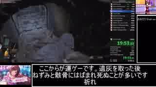 DarkSouls3Any%CurrentPatch(LimitedSkips)RTA Part2