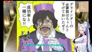 【マビノギ】イタコちゃんとセイカさんは